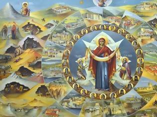 Φωτογραφία για Οι 1508 ψηφίδες του Ακαθίστου Ύμνου