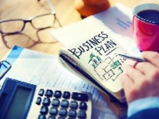 Φωτογραφία για Επιχειρήσεις: Δύο νέα μέτρα για ενίσχυση των κεφαλαίων κίνησης
