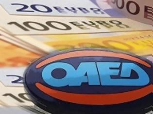 Φωτογραφία για ΟΑΕΔ: Νέα έκτακτη ενίσχυση 400 ευρώ σε 130.000 μακροχρόνια ανέργους