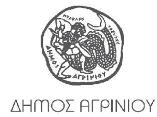 Φωτογραφία για Δήμος Αγρινίου: 1η/2021 Τακτική ΣυνεδρίασηΤοπικού Οργάνου (Σ.Τ.Ο.) Πολιτικής Προστασίας.