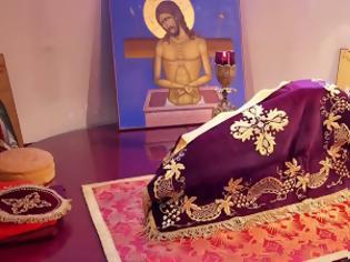 Φωτογραφία για «Στην Αγία Πρόθεση έχουν θέση μόνο τα μέλη της Εκκλησίας»