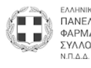 Φωτογραφία για Απάντηση ΠΦΣ στον πρόεδρο του ΦΣΑ για ανάρτηση σε blog