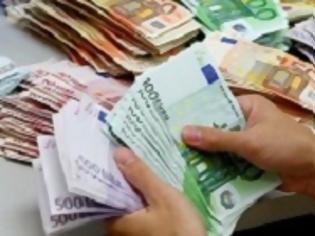 Φωτογραφία για Κουρεμένα ενοίκια: Μπαράζ πληρωμών σε ιδιοκτήτες ακινήτων μέχρι την Παρασκευή