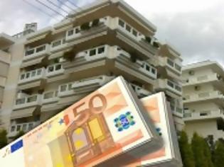 Φωτογραφία για Κουρεμένα ενοίκια: Πώς θα δοθεί η προκαταβολή αποζημίωσης για τον Μάρτιο