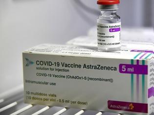 Φωτογραφία για Aνοίγει η πλατφόρμα εμβολιασμών για τους 30-39 ετών με το AstraZeneca