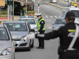 Φωτογραφία για Πάσχα: Μπλόκα και έλεγχοι της ΕΛ.ΑΣ. για τις μετακινήσεις εκτός νομού