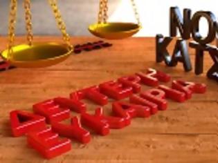 Φωτογραφία για Ρύθμιση για 40.000 δανειολήπτες του νόμου Κατσέλη