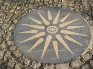 Φωτογραφία για Βεργίνα: Πώς δημιουργήθηκε με μαχαίρι ο «ήλιος», το σύμβολο των Μακεδόνων