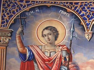 Φωτογραφία για Μοναχού Αρσένιου Βατοπαιδινού: Εις τον Βίον του Αγίου Μεγαλομάρτυρος Γεωργίου του Τροπαιοφόρου