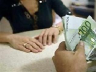 Φωτογραφία για Ξεκινούν οι αιτήσεις για δάνεια σε μικρομεσαίες επιχειρήσεις με εγγύηση Δημοσίου