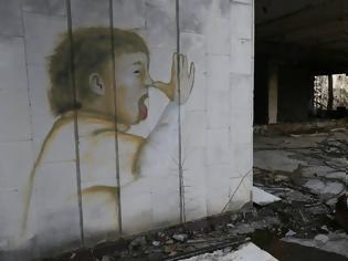 Φωτογραφία για Τσέρνομπιλ, 35 χρόνια μετά: Η ραδιενέργεια «δεν πέρασε στα παιδιά» λέει έρευνα