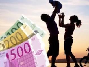 Φωτογραφία για Επίδομα παιδιού: Πότε πληρώνεται η δεύτερη δόση για το 2021