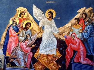 Φωτογραφία για Η πίστη στην ανάσταση -  Αν ο Χριστός δεν αναστήθηκε, όλα είναι μάταια (Αρχιμανδρίτου Σωφρονίου Σαχάρωφ)