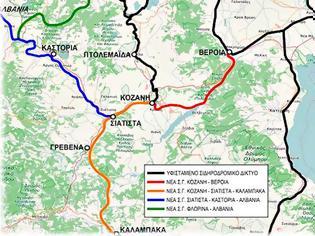Φωτογραφία για Προτεραιότητα για την Κυβέρνηση η σιδηροδρομική γραμμή Καλαμπάκα – Σιάτιστα – Κοζάνη.