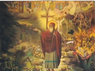 Φωτογραφία για Οι δύο αναστάσεις: Πρώτη και Δεύτερη Ανάσταση - Πρώτος και Δεύτερος Θάνατος (Οι Ορθόδοξες έννοιες τών Αγιογραφικών αυτών φράσεων)