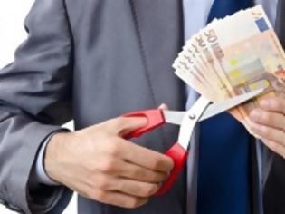 Φωτογραφία για Επίδομα 534 ευρώ: Συνεχίζονται οι αναστολές και τον Μάιο - Για ποιους εργαζόμενους μπαίνει «κόφτης»