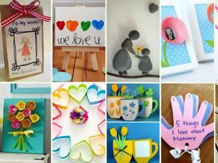 Φωτογραφία για Παιδικές Κατασκευές για την Γιορτή της Μητέρας
