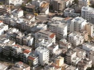 Φωτογραφία για Κτηματολόγιο: Ποιοι ιδιοκτήτες ακινήτων μπαίνουν στο στόχαστρο της ΑΑΔΕ
