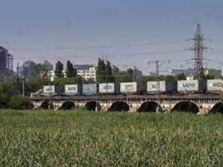 Φωτογραφία για Το Maersk συνδέει σιδηροδρομικά την Άπω Ανατολή με τη Μαύρη Θάλασσα.
