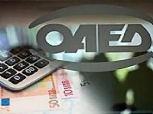Φωτογραφία για ΟΑΕΔ: Πώς, πότε και σε ποιους θα καταβληθεί η παράταση των επιδομάτων ανεργίας
