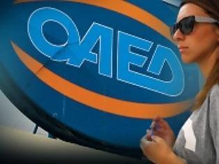 Φωτογραφία για ΟΑΕΔ: Από 10 Μαΐου οι αιτήσεις ανέργων 18-29 ετών για το νέο πρόγραμμα επιχειρηματικότητας