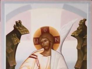 Φωτογραφία για Περί τής τριημέρου προθεσμίας της Αναστάσεως τού Κυρίου ημών Ιησού Χριστού(Αγ.Γρηγορίου Νύσσης)