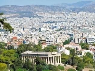 Φωτογραφία για Επιδότηση έως 24.000€ για επιχειρήσεις της Αθήνας - Ποιες δαπάνες καλύπτονται