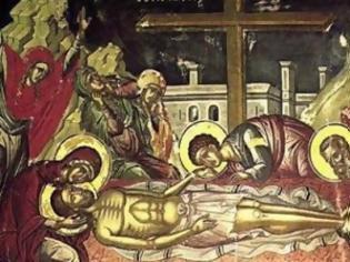 Φωτογραφία για Τα Άγια Πάθη στη Βυζαντινή τέχνη