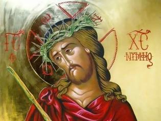 Φωτογραφία για Για τους χιτῶνες τοῦ Κυρίου