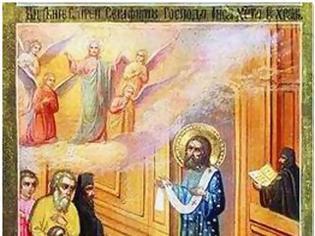 Φωτογραφία για Το όραμα του αγίου Σεραφείμ του Σάρωφ την Μεγάλη Πέμπτη..!