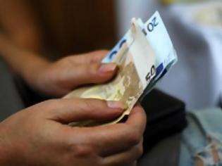 Φωτογραφία για Επιστρεπτέα Προκαταβολή: Ποιοι πληρώνονται σήμερα
