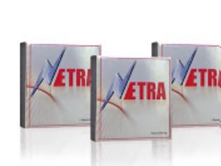 Φωτογραφία για Απαγόρευση διακίνησης και διάθεσης του NETRA