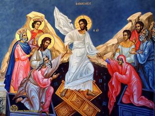 Φωτογραφία για Ο Χριστός υπέστη ακριβώς τις αντίστροφες ενέργειες, που έκαναν οι Πρωτόπλαστοι στην πτώση τους, προκειμένου να θεραπεύσει την παρακοή και τα αποτελέσματα που επέφερε αυτή