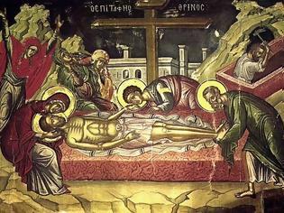 Φωτογραφία για Σήμερα, Αγία και Μεγάλη Παρασκευή, τα Άγια Πάθη του Κυρίου και Θεού και Σωτήρος μας Ιησού Χριστού