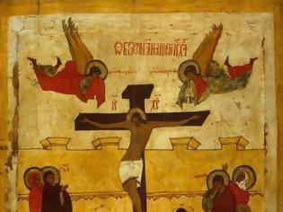 Φωτογραφία για Ὁμιλία εἰς τήν Μεγάλην Παρασκευήν – Φοβερά καταδίκη του Θεοῦ