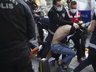 Φωτογραφία για Τουρκία - Πρωτομαγιά: Ξύλο και εκατοντάδες συλλήψεις στην Κωνσταντινούπολη