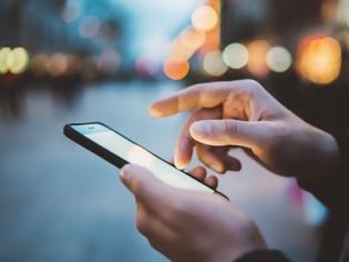 Φωτογραφία για Το link που δεν πρέπει να «κλικάρετε»: SMS χρέωσε γυναίκα