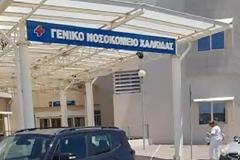 Χαλκίδα: Απίστευτη καταγγελία - Είπαν σε νεφροπαθή με κοροναϊό να πάρει ταξί για να κάνει αιμοκάθαρση στην Αθήνα