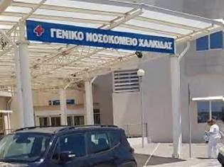 Φωτογραφία για Χαλκίδα: Απίστευτη καταγγελία - Είπαν σε νεφροπαθή με κοροναϊό να πάρει ταξί για να κάνει αιμοκάθαρση στην Αθήνα