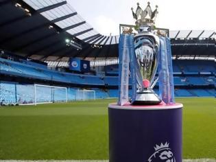 Φωτογραφία για Οι Άγγλοι βάζουν νέους κανονισμούς στη Premier League