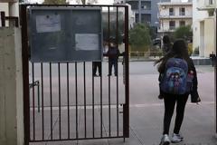 Άνοιγμα σχολείων: Τα μέτρα για την επιστροφή μαθητών Γυμνασίων - Δημοτικών στα θρανία