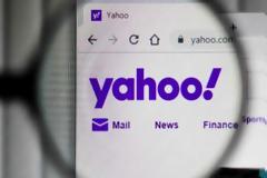 H Verizon πουλάει τις Yahoo και AOL έναντι 5 δισ. δολαρίων