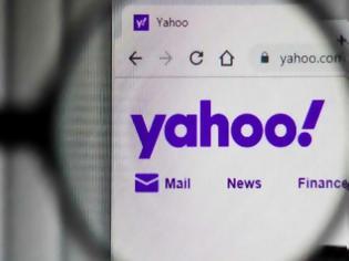 Φωτογραφία για H Verizon πουλάει τις Yahoo και AOL έναντι 5 δισ. δολαρίων