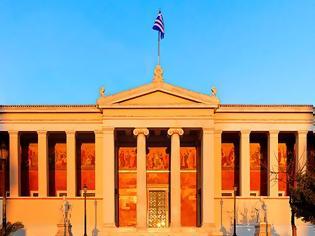 Φωτογραφία για Εθνικό και Καποδιστριακό Πανεπιστήμιο Αθηνών - 184 χρόνια