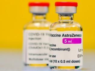 Φωτογραφία για Επιβεβαιώθηκε ο πρώτος θάνατος που συνδέεται με το εμβόλιο της AstraZeneca