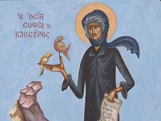 Φωτογραφία για «Χάριτι σοφισθεῖσα, Σοφία θεία, Σοφῶς ἤσκησας ἄρτι, ἐν τῇ Κλεισούρᾳ»