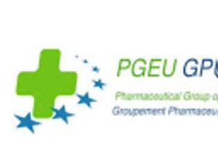 Φωτογραφία για ΠΦΣ για θέματα της PGEU: Στο 81% η εμπιστοσύνη των πολιτών στα φαρμακεία της Νορβηγίας