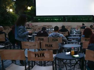 Φωτογραφία για Lockdown: Οι εισηγήσεις της Επιτροπής για σινεμά, θέατρα και αθλητικές ακαδημίες
