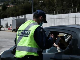 Φωτογραφία για Κοροναϊός - Ελλάδα: Εκατοντάδες πρόστιμα για παραβίαση των μέτρων - Μια σύλληψη