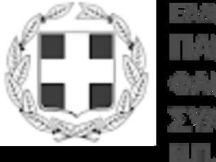 Φωτογραφία για Επιστολή ΠΦΣ στον ΕΟΦ για παράνομη πώληση rapid tests από επιχειρήσεις εκτός φαρμακείου
